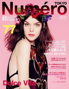 Meghan Collison | Numéro Tokyo June 2014 (Photography: Sofia Sanchez & Mauro Mongiello)
