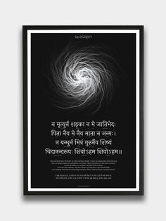 A verse from Nirvana Shatakam that describes the nature of Shiva, the ultimate Purusha. The illustration on this frame aptly goes with the meaning of this verse. Sanskrit Quotes, Sanskrit Mantra, Sanskrit Tattoo, Gita Quotes, Vedic Mantras, Hindu Mantras, Sanskrit Words, Religious Quotes, Spiritual Quotes