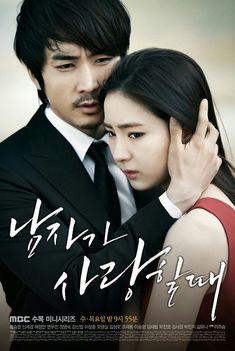 Korean Drama Online, All Korean Drama, Korean Drama Movies, Shin Se Kyung, Mbc Drama, Drama Fever, Song Seung Heon, Korean Celebrities, Korean Actors