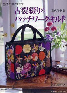 Мобильный LiveInternet Японский журнал со схемами для рукодельных оригинальных сумок, чехлов для подушек, ковриков , настенных панно и т.д. | larchik2000 - Ларчик для моих увлечений |
