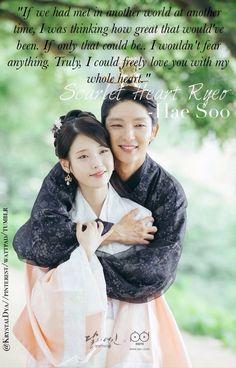 Moon Lovers❤️ #scarletheart #haesoo #wangso #quote #kdrama #iu