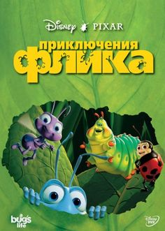 22 Best Russian for kids - Songs and movies images in 2018
