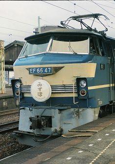 Blue Train, Locomotive, Planes, Transportation, Automobile, Japan, Photography, Trains, Airplanes