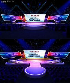 新车发布会舞台案例图片 - 设计师a06...