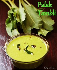 Palak tambli is a highly nutritional and healthy one. Tambli, a type of yoghurt based curry can be prepared using numerous spices and greens. Today let me brief about palak tambli recipe. Indian Beef Recipes, Veg Recipes, Cooking Recipes, Curry Recipes, Rice Side Dishes, Veg Dishes, Tambuli Recipe, Konkani Recipes, East Indian Food