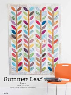 Summer Leaf Quilt Digital Pattern