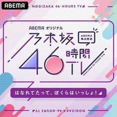 Japanese Logo, Japanese Graphic Design, Web Panel, Free Banner Templates, Best Banner, Ui Web, Word Design, Banner Printing, Typography Logo