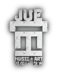 JUE | Music + Art Festival is back! Independent Music, Art Festival, China, Holiday Decor, Porcelain, Porcelain Ceramics