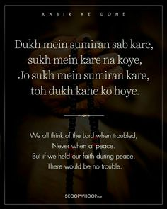 25 Wise Dohas By Kabir That Have All The Answers To The Complex Question Called Life Sikh Quotes, Gurbani Quotes, Holy Quotes, Punjabi Quotes, Hindi Quotes, Wisdom Quotes, True Quotes, Words Quotes, Quotations
