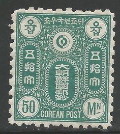 Korea 50-Mon Postage Stamp 1884