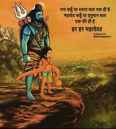 Gita Quotes, Wisdom Quotes, Hindi Quotes, Broken Soul Quotes, Happy Morning Quotes, Lord Mahadev, Lord Shiva Family, Vedic Mantras, Lord Shiva Painting