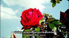 Scorpions - Send Me An Angel (με ελληνικούς υπότιτλους)