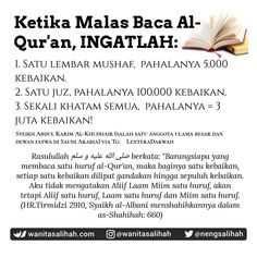 Quran Quotes, Islamic Quotes, Qoutes, Life Quotes, I Muslim, Alhamdulillah For Everything, Learn Islam, Self Reminder, Islam Quran