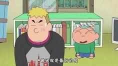 しんちゃん • クレヨンしんちゃん 映画 • クレヨンしんちゃん アニメ Vol 828 [ HD 720p ]