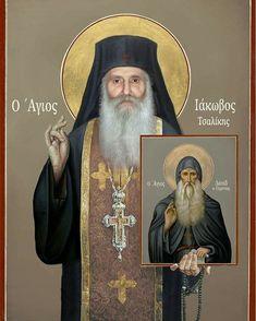 Orthodox Christianity, Name Day, Religious Icons, Orthodox Icons, Ikon, Holy Spirit, Saints, Movie Posters, Painting