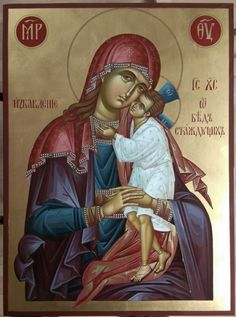 Religious Images, Religious Art, Roman Church, Russian Icons, Stunning Wallpapers, Blessed Mother Mary, Mary And Jesus, Byzantine Icons, Madonna And Child