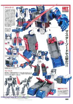 Legends Fortress Maximus Spotlighted In Figure King Magazine Scans