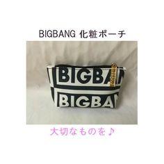 メルカリ商品: BIGBANG  コスメポーチ ペンケース  モノクロ 可愛いポーチ #メルカリ