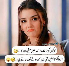 Crazy Girls, Urdu Poetry, Besties, Funny Quotes, Movie Posters, Movies, Zara, Cute, Funny Phrases