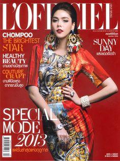 Cover - Best Cover Magazine - araya alberta hargate-l'officiel magazine cover [thailand](14 April 2013) Best Cover Magazine : – Picture : – Description araya alberta hargate-l'officiel magazine cover [thailand](14 April 2013) -Read More –