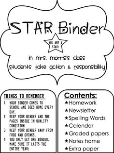 Simply 2nd Resources: Update on STAR binders (homework binders, if you're into that?)