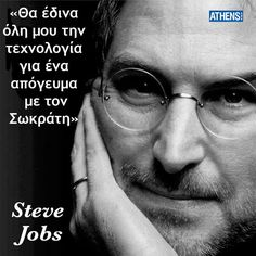 Steve Jobs was adopted. His biological father was Abdulfattah Jandali, a Syrian Muslim. When the first prototype of Apple's Ipod was shown to Steve Jobs, he dropped it in an aquarium an… Job Quotes, Career Quotes, Quotable Quotes, Business Quotes, Motivational Quotes, Life Quotes, Inspirational Quotes, Success Quotes, Qoutes