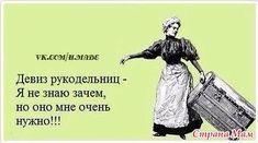 Рукодельницы в картинках... :-)))))