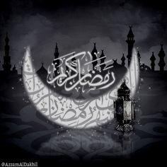 Eid decoration, eid mubarak, eid party city, why is eid celebrated, eid today Ramadan Tips, Quran Arabic, Arabic Art, Encyclopedia Of Islam, Books On Islam, Ramadan Mubarak Wallpapers, Ramdan Kareem, Islamic Events