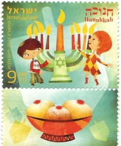 Hannukah | History of Israel - Chanukah Stamps