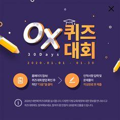 Pop Up Banner, Web Banner, Web Design, Page Design, Event Banner, Promotional Design, Event Page, Sale Banner, Web Magazine