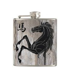 Wood Black 2014 Year of the Horse Flasks