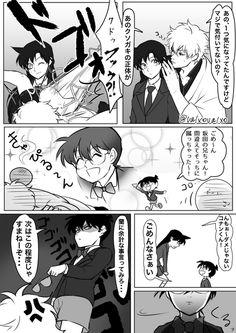 Oh dude this is great Kaito Kuroba, Conan Comics, Kudo Shinichi, Magic Kaito, Anime Crossover, Case Closed, How To Make Comics, Japan Art, Fujoshi