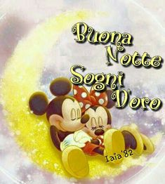 Sweet Dreams, Good Night, Birthday Cake, Desserts, Dolce, Walt Disney, Minnie Mouse, Funny, Pictures