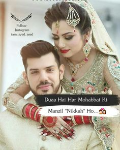karsh hmari to shadi hogi❤ Best Couple Quotes, Muslim Couple Quotes, Muslim Love Quotes, First Love Quotes, Love Husband Quotes, Islamic Love Quotes, True Love Quotes, Girly Quotes, Baby Quotes
