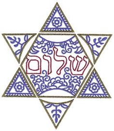 Elegant Jewish Embroidery (AIEJE) Embroidery Design Collection by Adorable Ideas