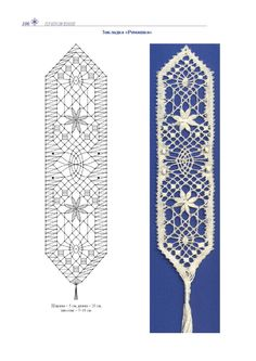 Crochet marque page