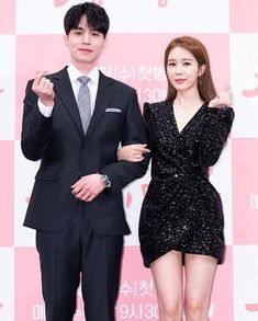 > Touch your Heart - Press Conference Falling In Love With Him, My Love, Wgm Couples, Yoon Seo, Yoo In Na, Suspicious Partner, Weightlifting Fairy Kim Bok Joo, We Get Married, Together Again