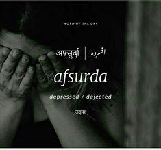 269 Best Urdu word's meaning images in 2019 | Arabic words, Hindi