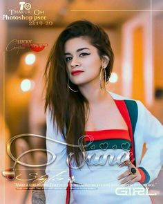 Stylish Girls Photos, Stylish Girl Pic, Cool Girl Pictures, Girl Photos, Best Whatsapp Dp, Dehati Girl Photo, Cute Couples Photos, Fashion Photography Poses, Girls Image