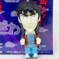 RARE! KAIJI Ultimate Survivor Kaiji Ito Figure Key Chain JAPAN ANIME MANGA