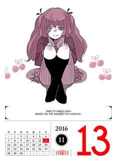 Kaneki, Daily Calendar, Tokyo Ghoul, Trending Memes, Funny Jokes, Sketches, Manga, Illustration, Anime Girls