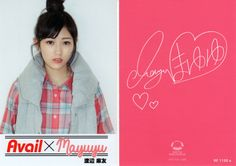 Watanabe Mayu (渡辺麻友) - #Mayuyu (まゆゆ) - Team B - #AKB48 #idol #jpop #1 #sexy #beautiful #sembatsu #3rd #sousenkyo #avail