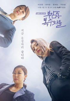Next week is a K-drama jackpot: three new Monday-Tuesday dramas, two new Wednesday-Thursday dramas, two Friday-Saturday dramas, and two Saturday-Sunday dra