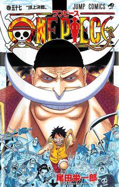 One Piece Manga Cover Vol 57