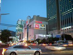 Busan korea Busan Korea, Times Square, Travel, Viajes, Destinations, Traveling, Trips