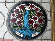 Minoh City Osaka pref manhole cover(大阪府箕面市のマンホール) by MRSY, via Flickr