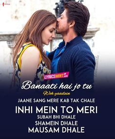 Hawayein Lyrics Jab Harry Met Sejal starring Shahrukh Khan & Anushka Sharma: The song is sung by Arijit Singh, composed by Pritam & written by Irshad Kamil. Love Song Quotes, Love Songs Lyrics, Cool Lyrics, Song Lyric Quotes, Music Lyrics, Movie Quotes, Bollywood Movie Songs, Bollywood Quotes, Saddest Songs