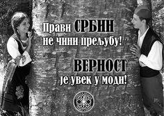 Прави Србин не чини прељубу! Верност је увек у моди!