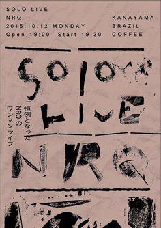 NRQ - Masao Shirasawa