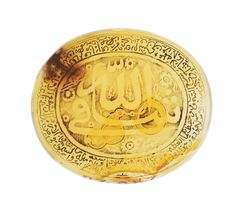 Arts of the Islamic World | Seal amulet | F1907.487